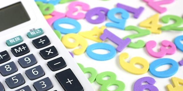 職業訓練の給付金は課税対象?それとも非課税?